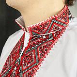 Вишиванка коттоновая з червоним орнаментом, фото 5