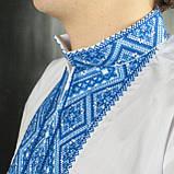 Вышиванка мужская с синим орнаментом , фото 2