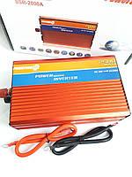 Преобразователь 24в-220в  2500W для мультиварки,чайника Инвертор