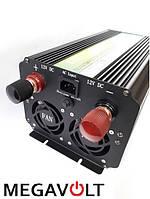Преобразователь с зарядным12v-220v 7200w(бесперебойник) WX-7200W UPS Инвертор