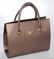 Каркасная женская сумка Prada(Прада), бронзовая, фото 1