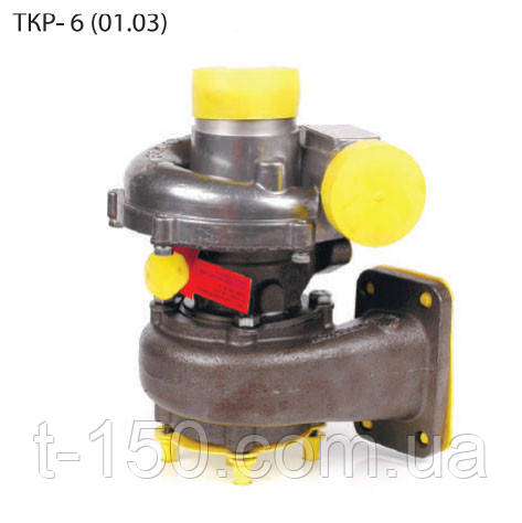 Турбина (турбокомпрессор) ТКР- 6 (03) МТЗ 100, ЗиЛ 5301, РМ 80, РМ 120