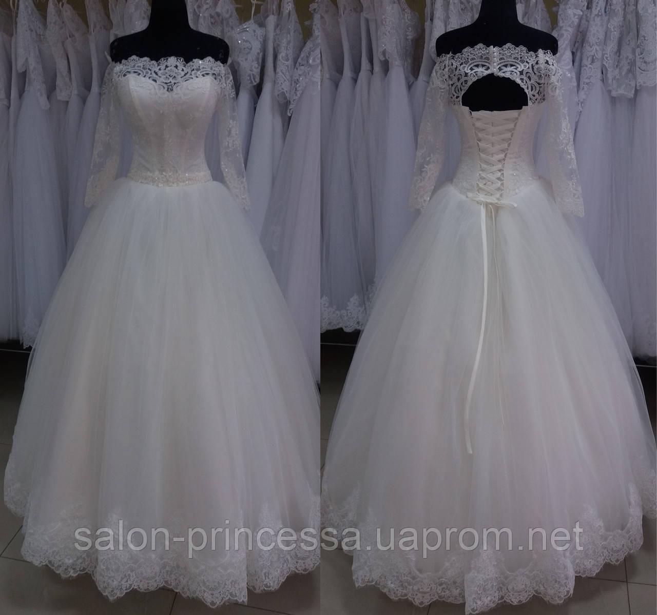 243f45c9a9d Свадебное платье