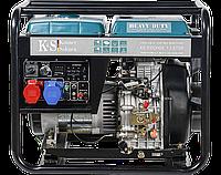 Генератор дизельный Konner&Sohnen KS 9100HDE-1/3 ATSR (7,5кВт)
