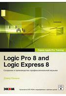 Намани Д. Logic Pro 8 и Logic Express 8. Создание и производство профессиональной музыки (+ DVD-ROM)