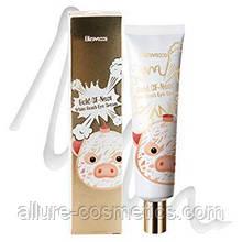 Крем для очей з екстрактом ластівчиного гнізда Elizavecca Gold CF White Nest Bomb Eye Cream