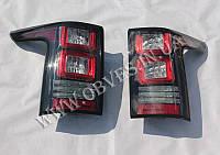 Задние фонари Range Rover Vogue L405 2013+ (красные)