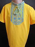 Вышитые хлопковые футболки оптом., фото 3