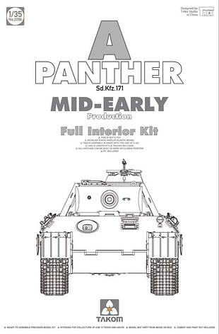 "Sd.Kfz.171 ""Panther"" A, mid-early производства с полным интерьером. 1/35 TAKOM 2098, фото 2"