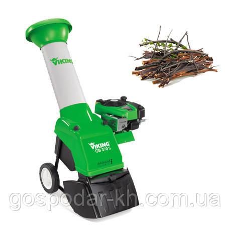 Садовый измельчитель VIKING GB 370 бензиновый с наклонной воронкой