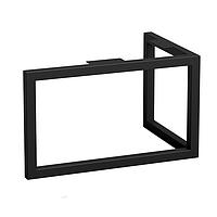 Ножка для стола журнального LF0224 из металла черная высотой 45см