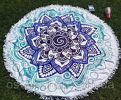 Пляжное круглое полотенце / подстилка Мандала 165 см / полотенце на пляж / пляжный коврик махра/опт