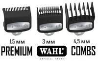 Набор насадок Wahl Premium (1,5; 3; 4,5 мм), 3 шт (03354-5001)