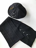 Комплект женский из берета и шарфа