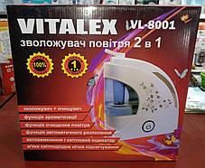Увлажнитель-ароматизатор воздуха (2 в 1) VITALEX VL-8001, фото 2