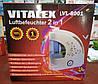 Увлажнитель-ароматизатор воздуха (2 в 1) VITALEX VL-8001, фото 3