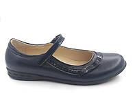 Детские туфли для девочек р. 35 - 23см ТМ Lapsi (Лапси) 16-1270 синие