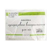 Пакеты для парафинотерапии ног (30*50 см) 50шт