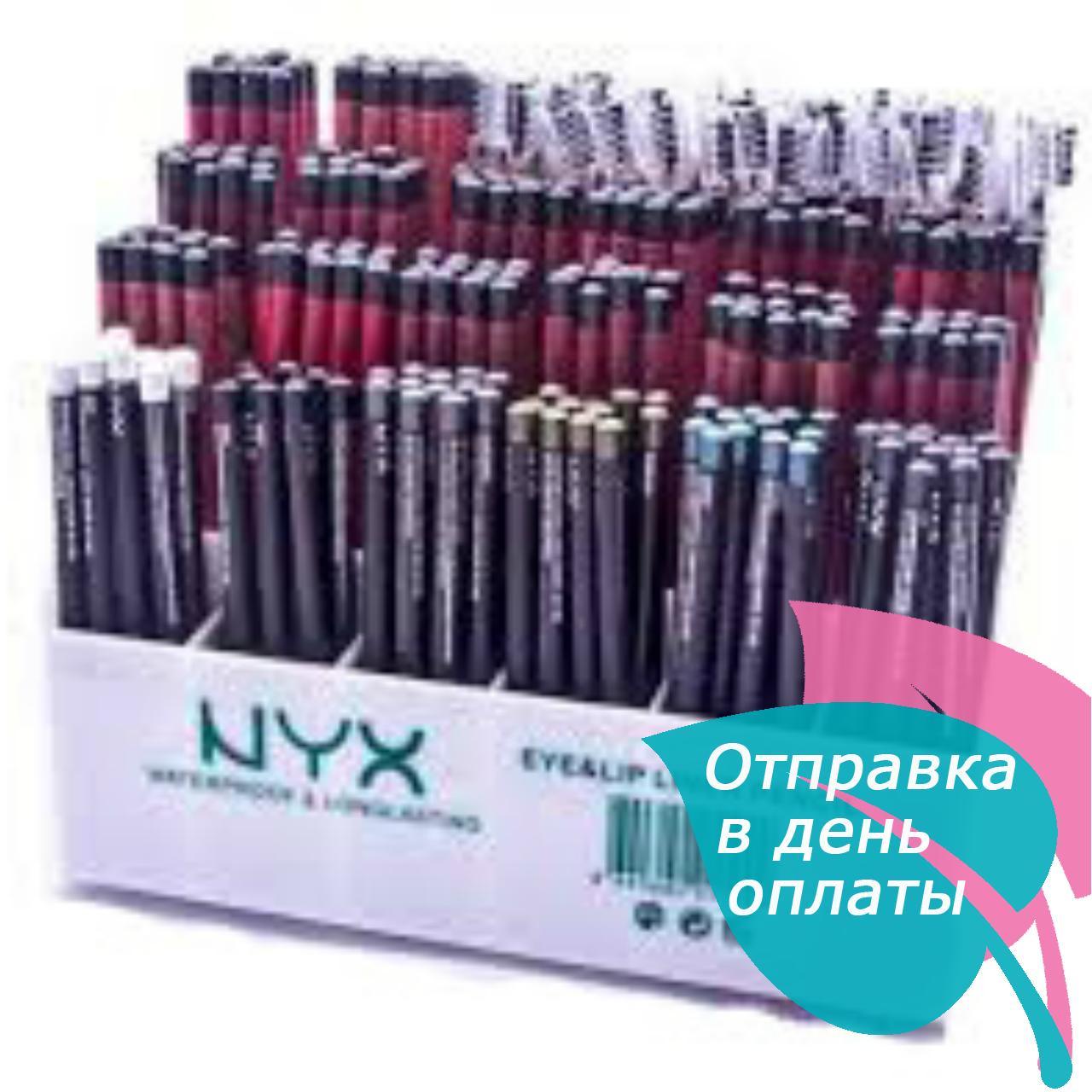 Набор карандашей NYX waterproof longlasting eye&lip liner pencil