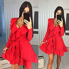 Платье с рюшами , фото 3