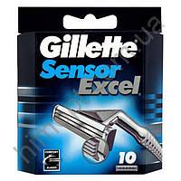 Сменные кассеты для бритья Gillette Sensor Excel 10 шт
