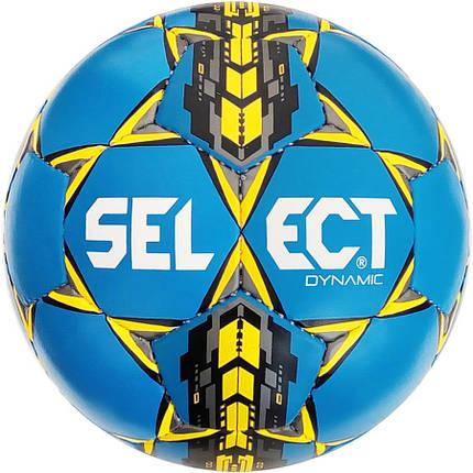 Мяч футбольный SELECT Dynamic Синий/Желтый/Черный 5 р., фото 2