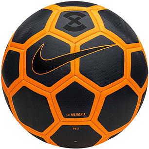 Мяч футзальный Nike Futsal Menor X, фото 2