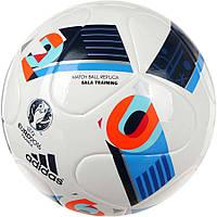 Мяч футзальный Adidas Futsal Beau Jeu Training AC5446