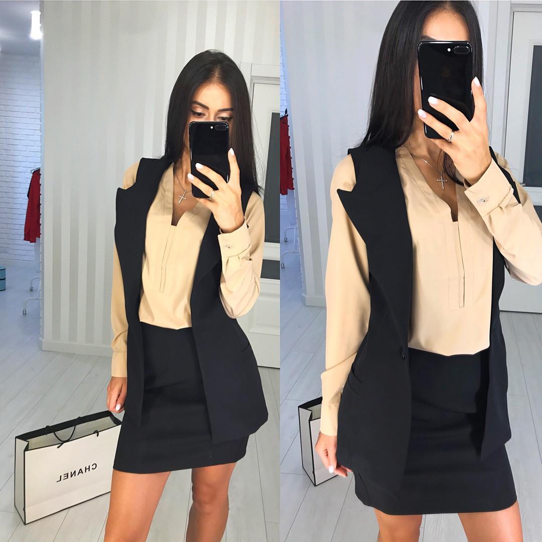 Костюм офисный двойка юбка и жилетка