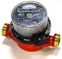 Счетчик воды Луцк КВ-1,5