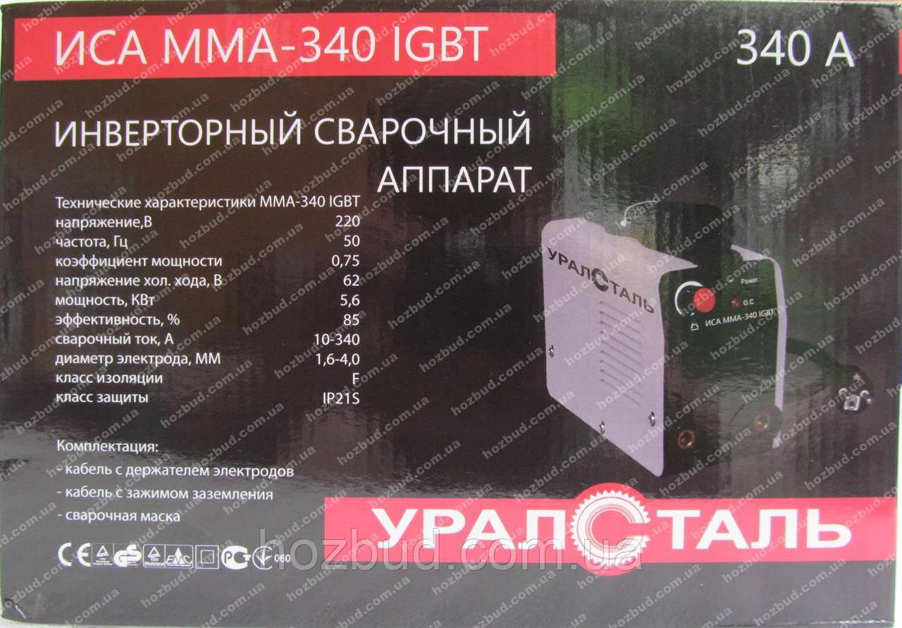 Сварочный инвертор Уралсталь ИСА ММА-340