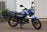 Мотоцикл Spark SP125C-2C (Спарк 125 куб.см.), фото 8