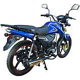 Мотоцикл Spark SP125C-2C (Спарк 125 куб.см.), фото 4