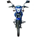 Мотоцикл Spark SP125C-2C (Спарк 125 куб.см.), фото 7