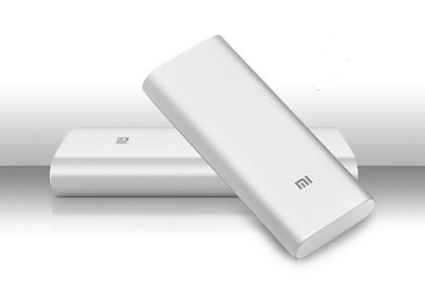Портативный аккумулятор Power Bank 16000 mAh Xiaomi