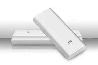 Портативний акумулятор Power Bank 16000 mAh Xiaomi