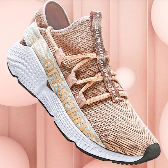 Модные женские кроссовки. Модель 6504