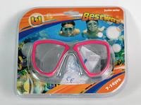 Очки-маска для плавания детские / 22041 / 7-14 лет / Цвета в ассорт 15x7x7 см