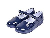 d16a79b9338738 Шкіряне взуття в Житомире. Сравнить цены, купить потребительские ...
