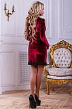 Велюровое мини платье цвета марсала Д-1611, фото 2