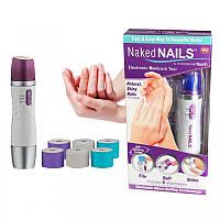 Полировочная пилка для ногтей Naked Nails Хит продаж!