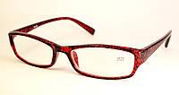 Очки женские для зрения  (BY 1030 бордо), фото 1