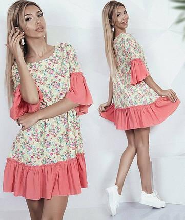 Платье в цветок, фото 2