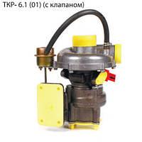 Турбина (турбокомпрессор) ТКР- 6.1 (01) (с клапаном) Автобусы ПАЗ 32051 Автомобили ЗиЛ, Д-245.7, -9
