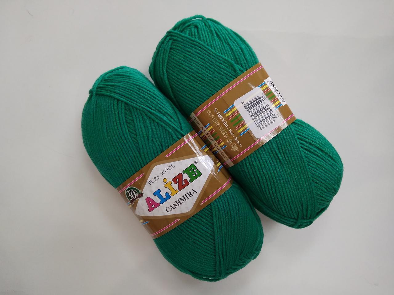 Пряжа для вязания Кашемир ALIZE изумруд
