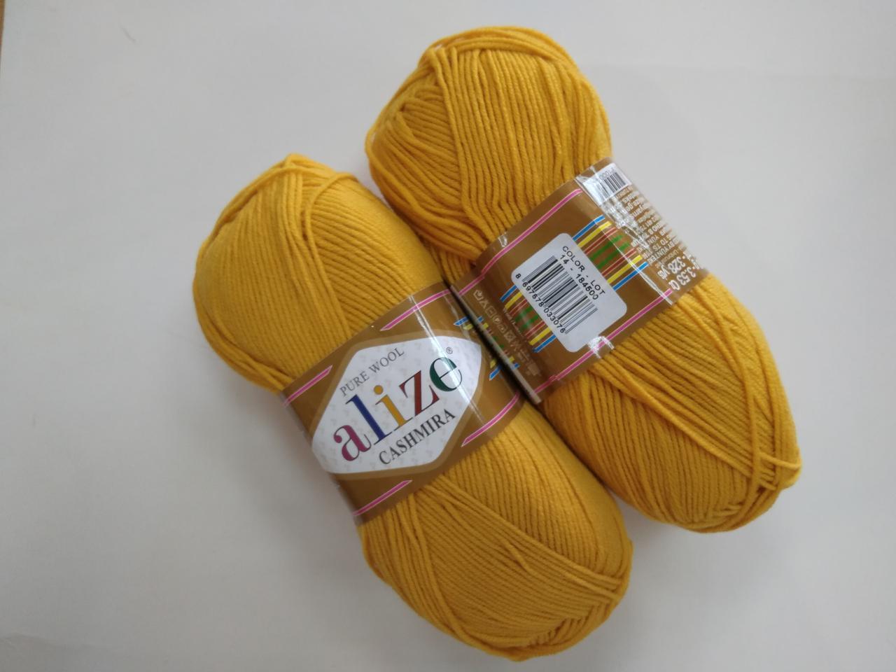 Пряжа для вязания Кашемир ALIZE желтый