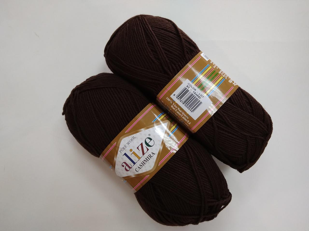 Пряжа для вязания Кашемир ALIZE темно-коричневый
