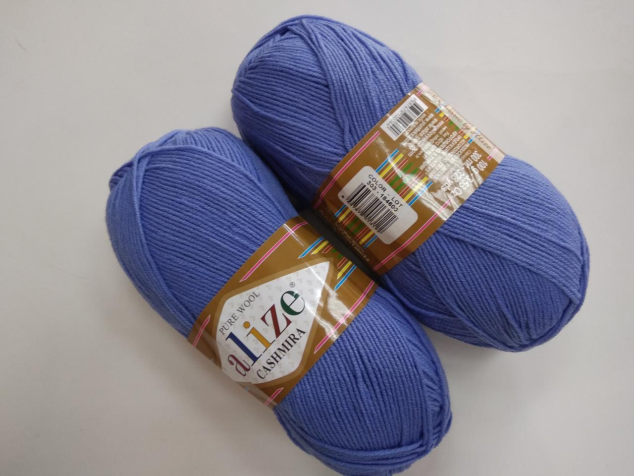 Пряжа для вязания Кашемир ALIZE темно-синий