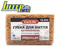 Мочалка для миття авто губка  PREMIUM з великими порами CL 422