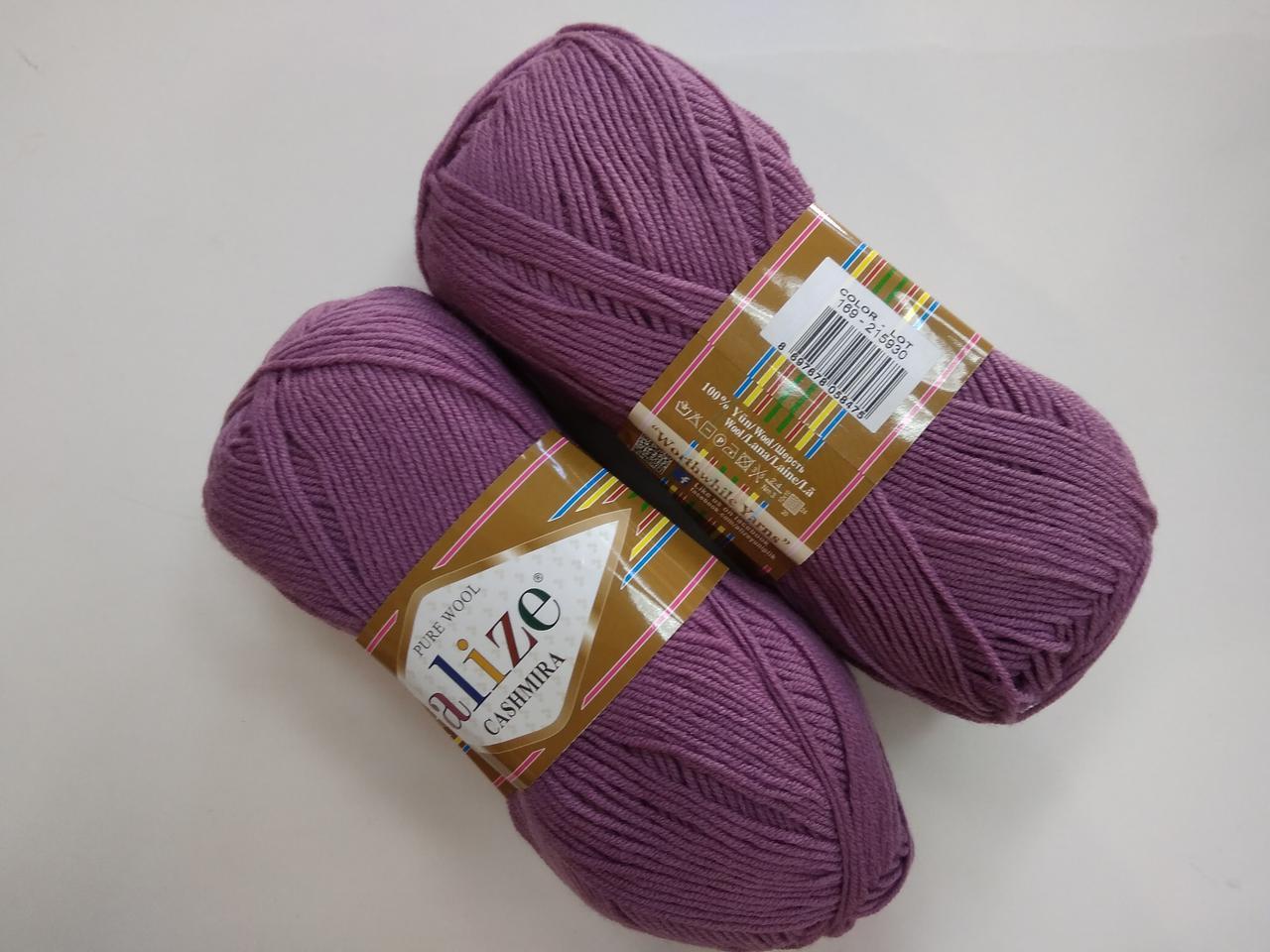 Пряжа для вязания Кашемир ALIZE пыльная сирень